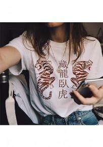 White Animal Print Round Neck Short Sleeve Fashion T-Shirt