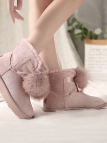Pink Round Toe Flat Casual Boots