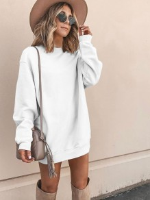 White Round Neck Long Sleeve Casual Sweatshirts