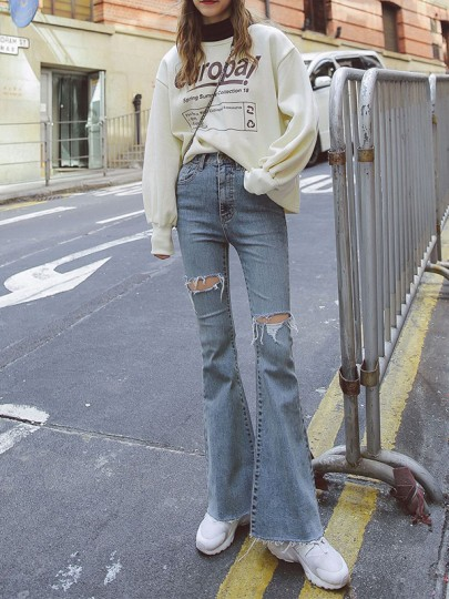 Blue Patchwork Cut Out High Waisted Fashion Bell Bottom Jeans
