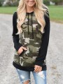 Camouflage Drawstring Pockets Hooded Long Sleeve Casual Sweatshirt