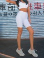 White Biker Shorts Sport Cycling Slim High Waisted Stretchable Bodycon Summer Women Fashion Pants